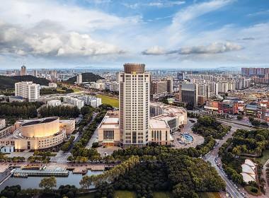 台州驻玉环海关办事处大楼